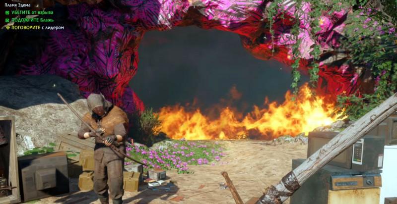 Взрываем пещеру