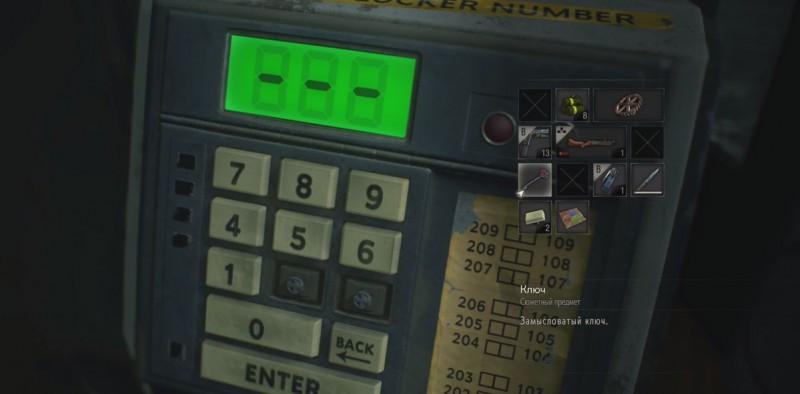 Вставляем кнопки в терминал