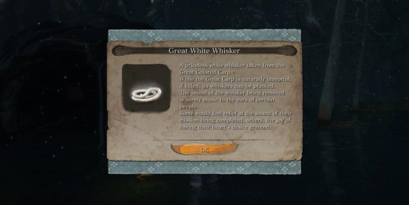 Ус Великого Карпа