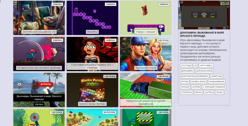 Игры онлайн: о настоящем и будущем сегмента бесплатных игр