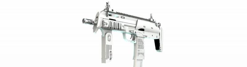 Пистолет-пулемет MP7 Cнежная мгла