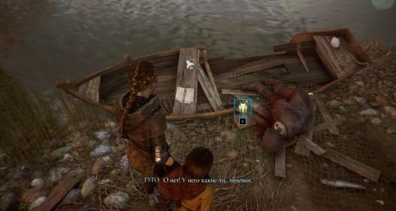 Лодка с мертвым рыбаком