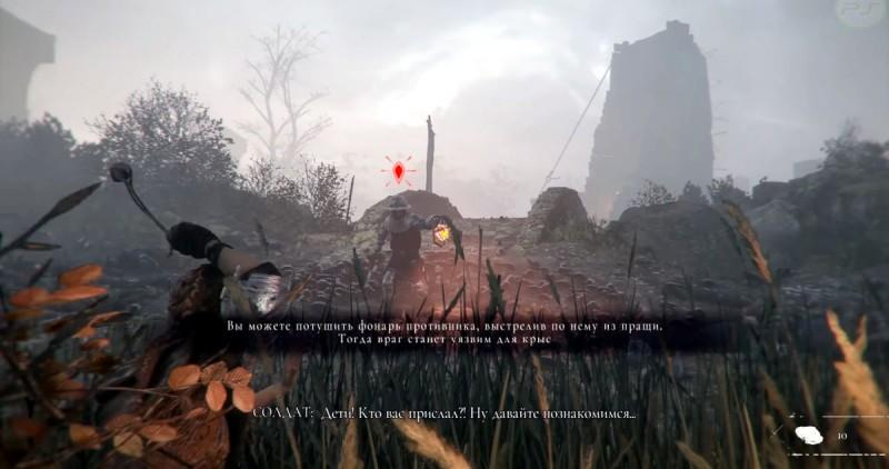 Стражник с фонарем