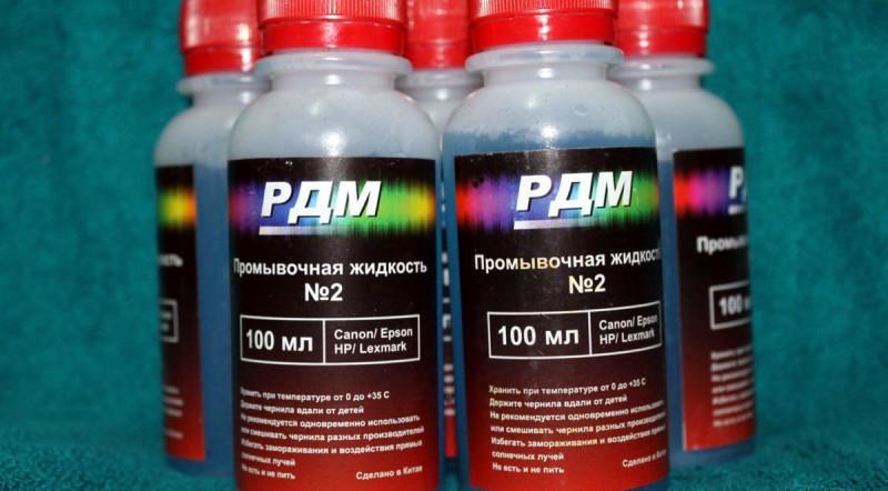 Промывочная жидкость РДМ