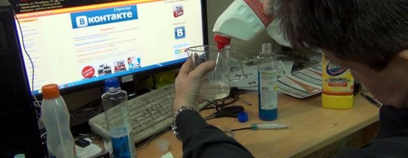 Сделать чистящую жидкость для принтера