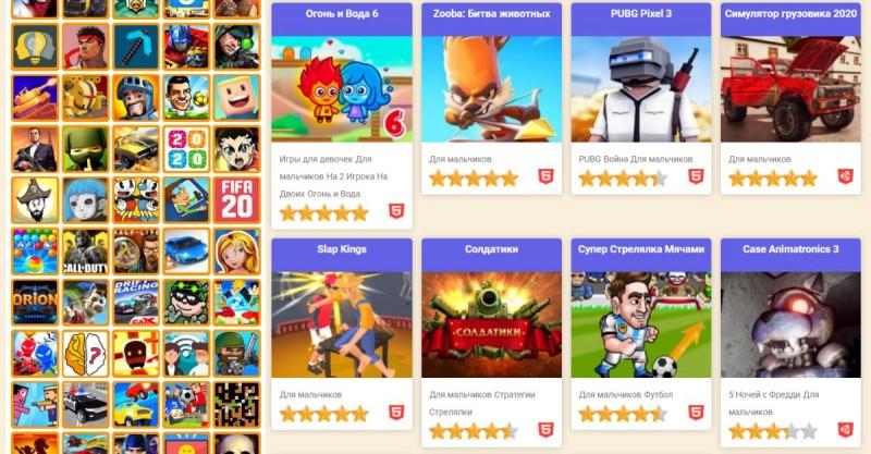 Игры для девочек и мальчиков на сайте igrutut.ru