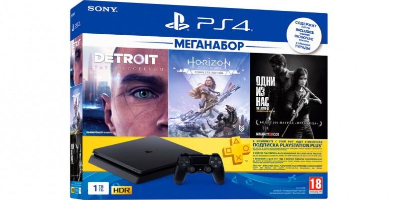 PlayStation 4 Slim 1 ТБ в коробке
