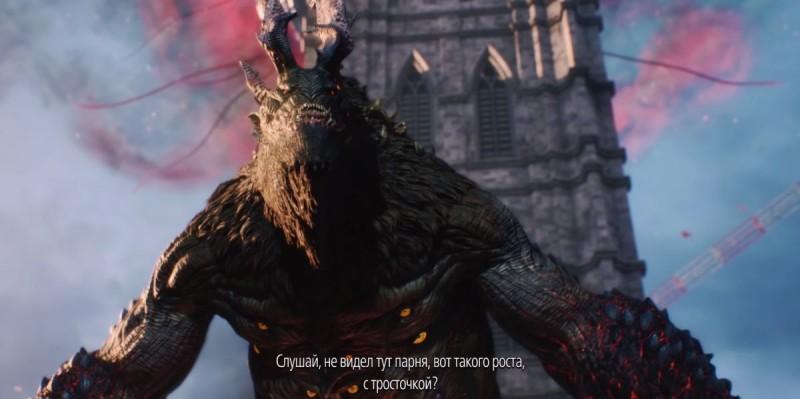 Демон Голиаф