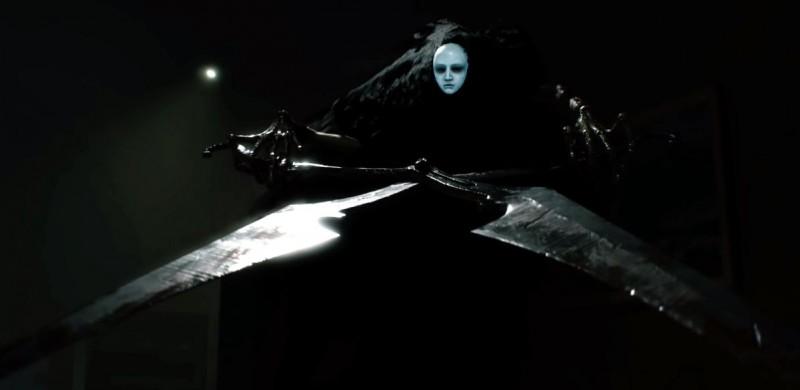 Ножницы Смерти