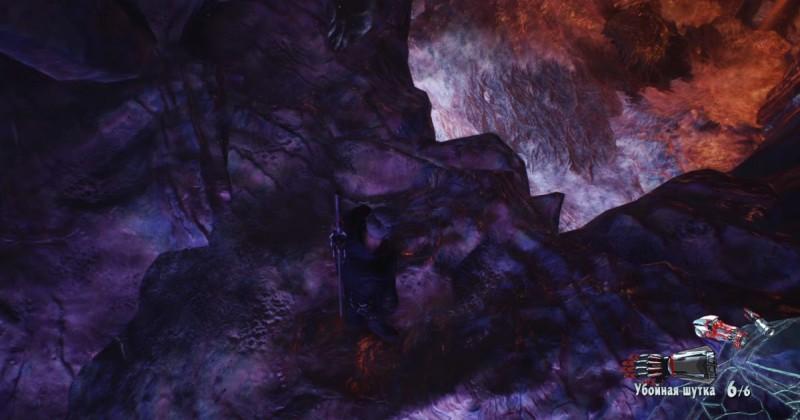 Перед прыжком в яму