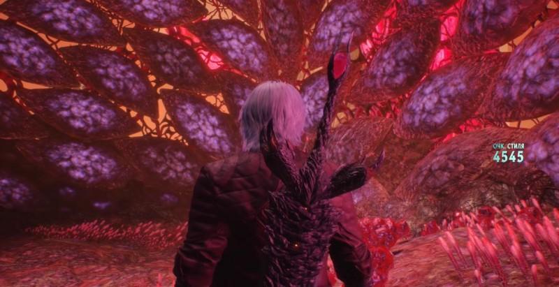Данте в красной пещере