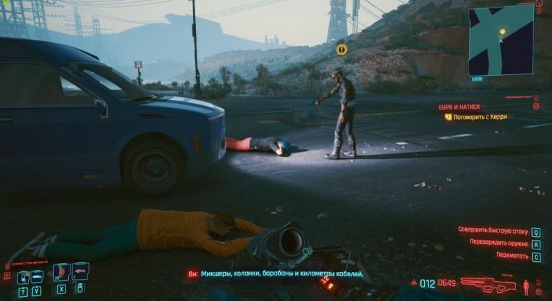 Керри угрожает пистолетом