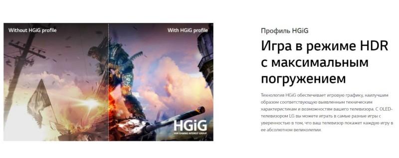Игра в режиме HDR