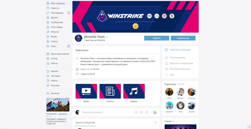 Winstrike Team VK