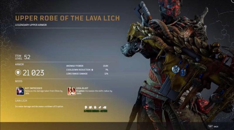 Лич из лавы