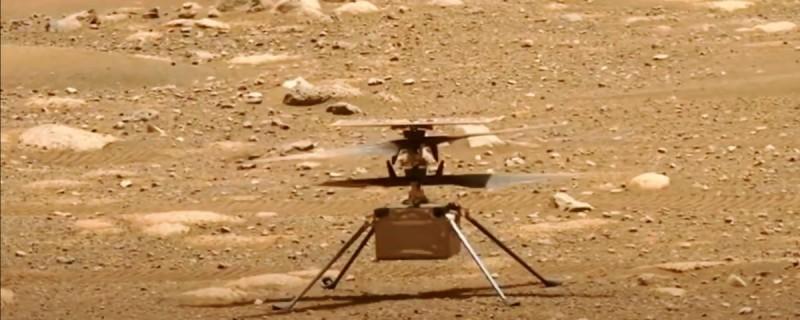 Дрон на поверхности Марса
