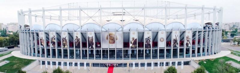 Фото арены для TI 2021